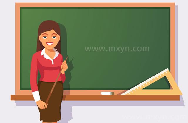 梦见自己当老师