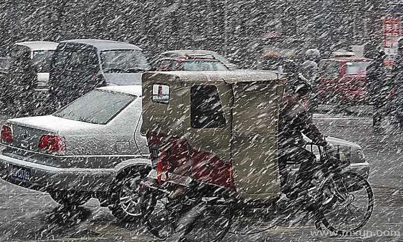 梦见大雪纷飞