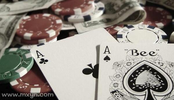梦见打牌输钱