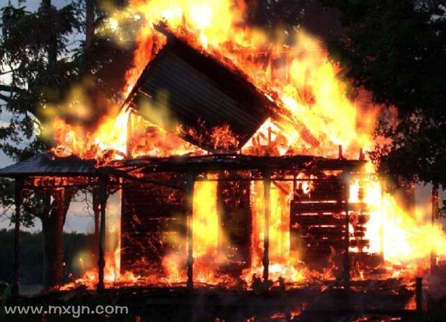 梦见家里着火