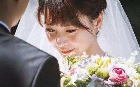 梦见和老公结婚
