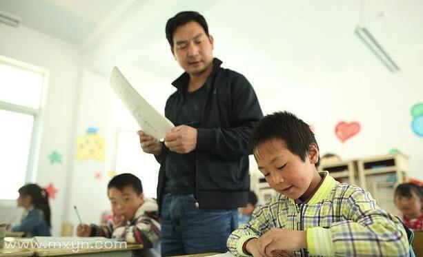 梦见被老师批评