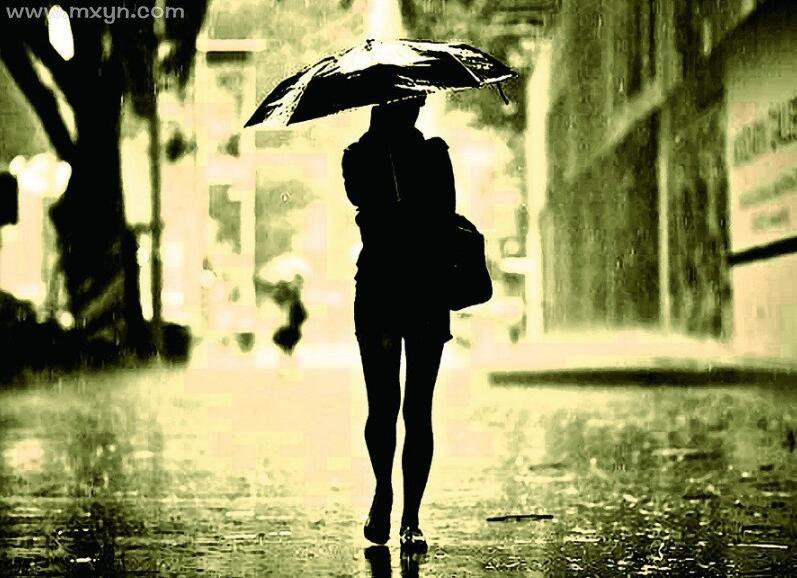 已婚女人梦见下雨了