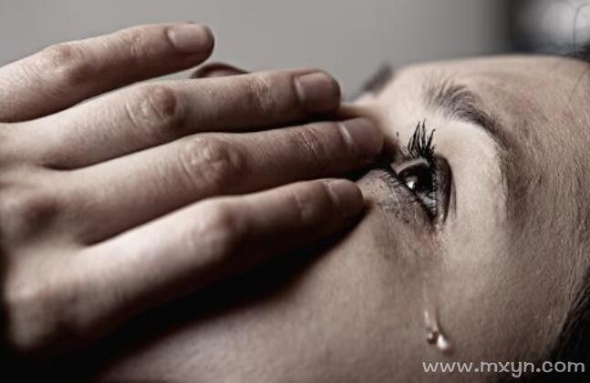 梦见自己丈夫有外遇_梦见自己流泪 - 原版周公解梦大全