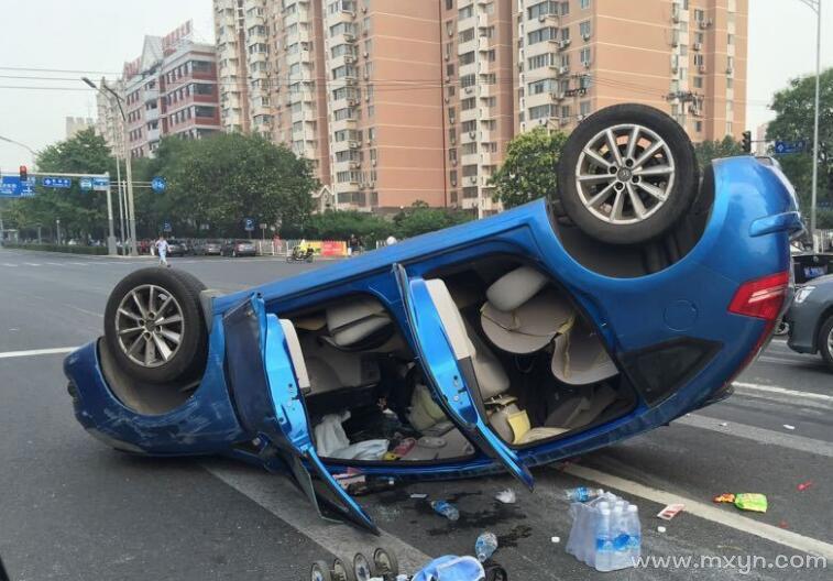 夢 交通 事故