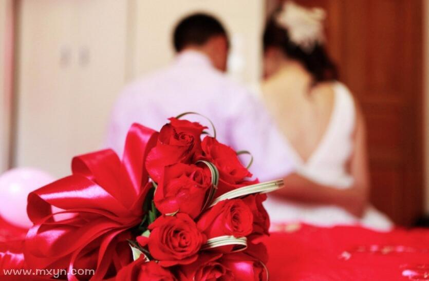 結婚 運勢
