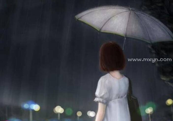 孕妇梦见下大雨