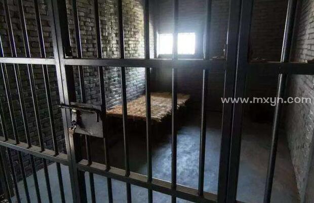梦见自己进监狱
