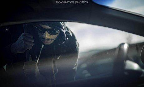 梦见自己的车被偷了