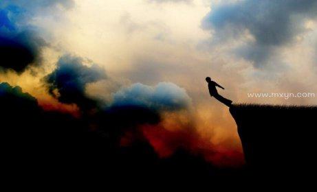 梦见自己掉下悬崖